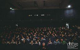 Киноафиша Кривой Рог: премьеры фильмов сегодня