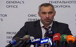 В Украине сегодня официально заработал Офис Генерального прокурора, который сменил Генпрокуратуру