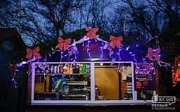 За аренду земли и размещение новогодней ярмарки предпринимательница заплатит в бюджет Кривого Рога 11 000 гривен