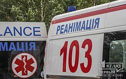 В последнюю неделю 2019 года на промышленных предприятиях Днепропетровской области погибло 4 человека