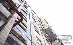 Снять квартиру в Кривом Роге: обзор цен на долгосрочную и посуточную аренду недвижимости