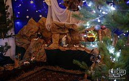 Чем жители Кривого Рога планируют заниматься на Рождество – опрос