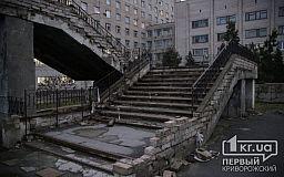 Документы по ремонту эстакады криворожской «тысячки» отправили на экспертизу