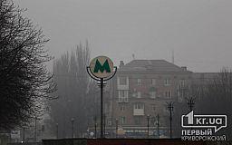 Какой будет погода в Кривом Роге 8 января и что сулит гороскоп в этот день