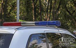 Пьяный криворожанин в ночном клубе бросался на людей с ножом и напал на полицейского