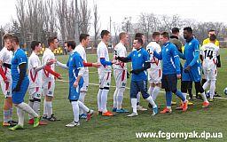 Криворожский «Горняк U-19» проиграл софиевскому «Колосу»