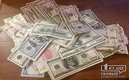 Курс валют 6 января в Кривом Роге