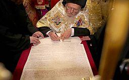 Православна Церква України відзначає річницю отримання Томосу