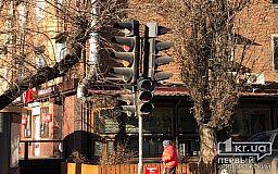 Внимание! В Кривом Роге на 98 квартале не работают светофоры