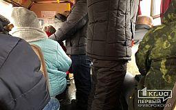 Сколько жители Кривого Рога готовы платить за проезд в маршрутках – опрос