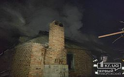 В селе недалеко от Кривого Рога в результате пожара пострадал мужчина