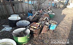 Почти тонну металлолома изъяли криворожские полицейские из незаконного пункта приема