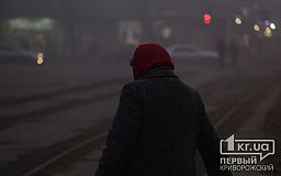 В Кривом Роге объявлен первый уровень метеорологической опасности