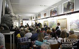 В Кривом Роге отметили 60 лет со дня основания городского историко-краеведческого музея