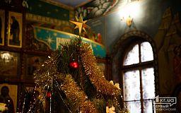 Свято Василя 14 січня: традиції та забобони