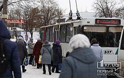 Большинство криворожан считают, что школьники и студенты должны ездить бесплатно в коммунальном транспорте, - результат опроса