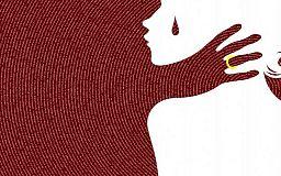 Сколько криворожских женщин и детей, пострадавших от насилия в семье, обратились в кризисный центр