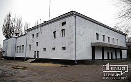 В Кривом Роге здание кинотеатра «Космос» реконструируют