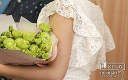Услугой «Брак за сутки» в 2019 году воспользовались почти 600 пар в Кривом Роге