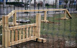 Криворожанка зарегистрировала петицию с просьбой построить площадку для выгула собак в одном из парков города