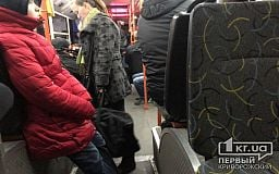Криворожским школьникам выдают справки для бесплатного проезда в коммунальном транспорте