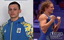 Троє криворізьких спортсменів отримуватимуть щомісячну стипендію від Дніпропетровська ОДА