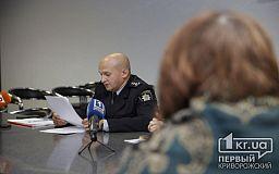 Полицейские раскрыли почти все убийства, произошедшие на территории Кривого Рога в 2019 году