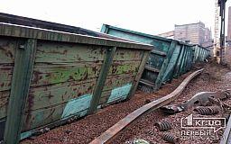 ЧП на территории АрселорМиттал Кривой Рог: столкнулись локомотив и грузовые вагоны