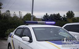 В Кривом Роге трех полицейских уволили за дисциплинарные нарушения в прошлом году