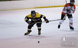 Криворожские хоккеисты обыграли кременчугских спортсменов