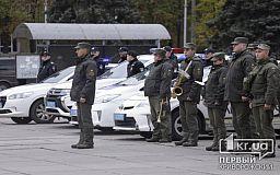 Порядок в Кривом Роге круглосуточно контролируют более 200 правоохранителей