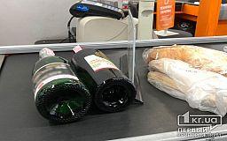 В Кривом Роге на продавщицу, которая продала несовершеннолетнему алкоголь, составили админпротокол
