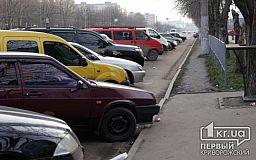 Велодорожки на проспекте 200-летия Кривого Рога превратились в дополнительные места для парковки авто, - фото
