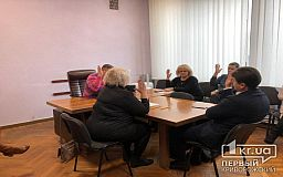 Чиновники и депутаты обсуждают вероятность создания круглосуточной ветклиники в Кривом Роге