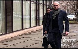 Евгений Удод пообещал прийти на следующее заседание криворожского исполкома