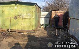 В Кривом Роге полицейские ликвидировали незаконный пункт приема черного металлолома