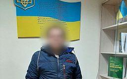 Криворожанина, совершившего разбойное нападение на мужчину, задержали копы
