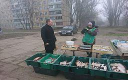 Криворожские продавцы в очередной раз попались на торговле рыбой в неустановленных местах