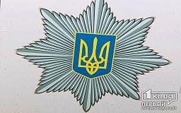 Следователя, который пытался привлечь к уголовной ответственности невиновного, будут судить в Днепропетровской области