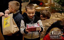 В Кривом Роге начали раздавать адресные «Пакеты Добра»