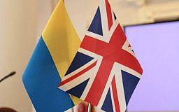 Великобритания выделит 4 миллиона фунтов стерлингов на медреформу Украины