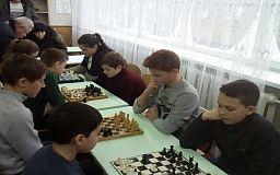 В одном из районов Кривого Рога состоялся чемпионат по шахматам