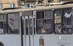 На разработку электронного билета в криворожском коммунальном транспорте потратили более 2 000 000 гривен