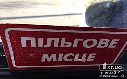Более 60% пассажиров троллейбусов в Кривом Роге - льготники