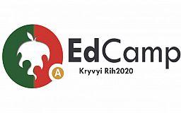 В Кривом Роге началась регистрация на (не)конференцию мини-EdCamp для педагогов