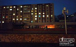 В Кривом Роге возле бывшего ночного клуба загорелась заброшка