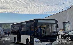 Криворожским транспортникам бесплатно дали протестировать новый автобус