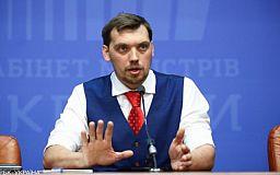 Премьер-Министр Украины подал в отставку, - Офис Президента