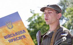 В армию Украины начнут призывать с 18 лет