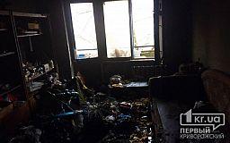 Спасатели на руках вынесли криворожанку из пылающей квартиры